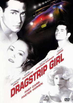 Dragstrip Girl - Movie Cover (thumbnail)