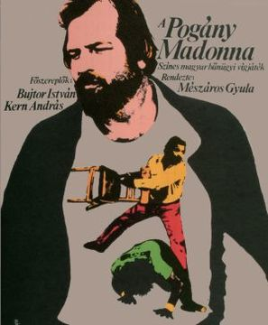 A Pogány madonna - Hungarian Movie Poster (thumbnail)