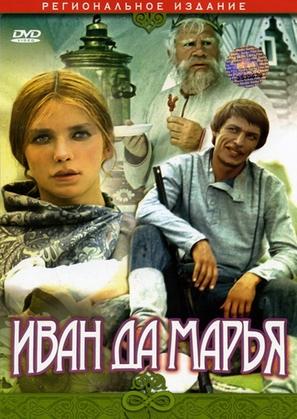 Ivan da Mariya - Russian Movie Cover (thumbnail)