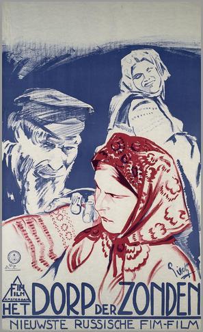 Das sündige Dorf - Dutch Movie Poster (thumbnail)