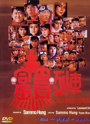 Foo gwai lit che - Hong Kong Movie Cover (thumbnail)