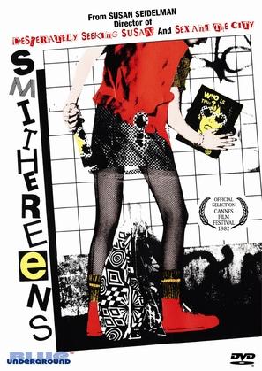 Smithereens - Movie Cover (thumbnail)