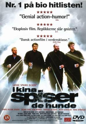 I Kina spiser de hunde - Danish Movie Cover (thumbnail)