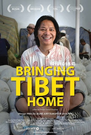 Bringing Tibet Home - Movie Poster (thumbnail)