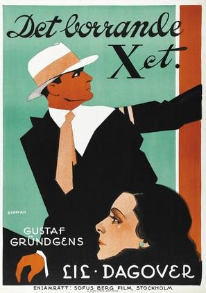 Va Banque - Swedish Movie Poster (thumbnail)