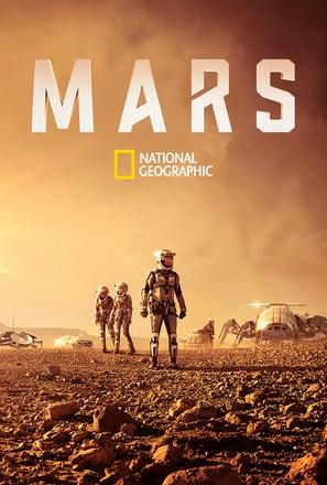 Mars - Movie Poster (thumbnail)