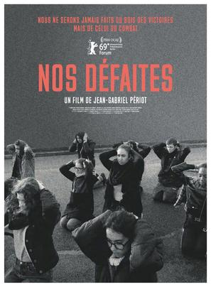 Nos défaites - French Movie Poster (thumbnail)