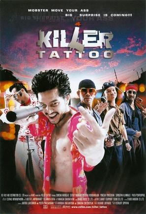 Killer Tattoo - poster (thumbnail)