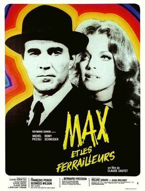Max et les ferrailleurs - French Movie Poster (thumbnail)