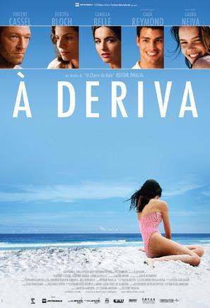 À Deriva - Brazilian Movie Poster (thumbnail)