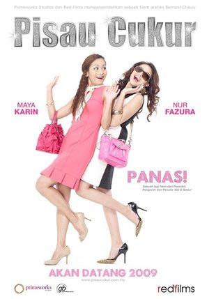 Pisau cukur - Malaysian Movie Poster (thumbnail)