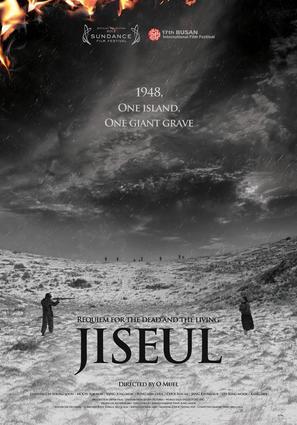 Jiseul - South Korean Movie Poster (thumbnail)