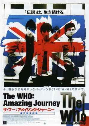 Amazing Journey: The Story of The Who - Japanese Movie Poster (thumbnail)