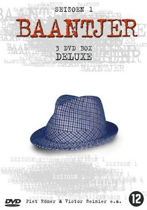 """Baantjer"" - Dutch Movie Cover (thumbnail)"
