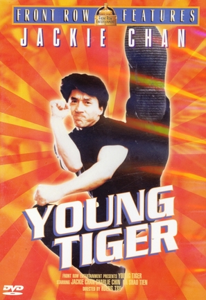 Young Tiger - Movie Cover (thumbnail)