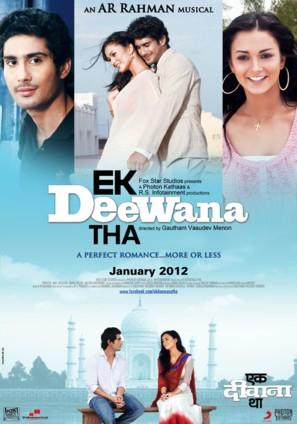 Ek Deewana Tha - Indian Movie Poster (thumbnail)