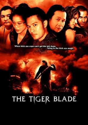 Seua khaap daap - Movie Poster (thumbnail)