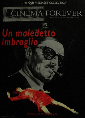 Maledetto imbroglio, Un - Movie Cover (thumbnail)