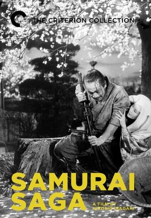 Aru kengo no shogai - DVD movie cover (thumbnail)