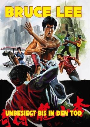 Li Hsiao Lung chuan chi - German DVD movie cover (thumbnail)