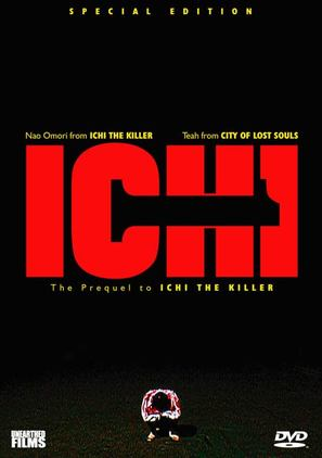 1-Ichi - Movie Cover (thumbnail)