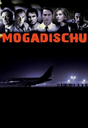 Mogadischu - German Movie Poster (thumbnail)