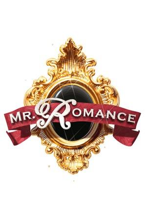 """""""Mr. Romance"""" - poster (thumbnail)"""