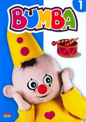 """Bumba"" - Belgian DVD movie cover (thumbnail)"