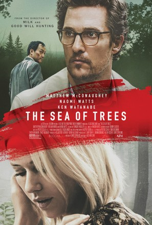 The Sea of Trees - Movie Poster (thumbnail)