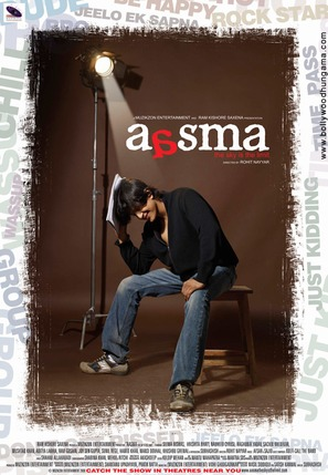 Aasma: The Sky Is the Limit - Indian Movie Poster (thumbnail)