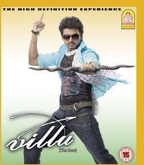 Villu - Indian Movie Cover (thumbnail)
