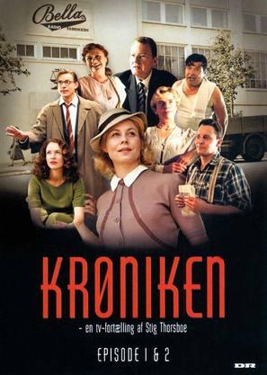 """""""Krøniken"""" - Danish DVD cover (thumbnail)"""