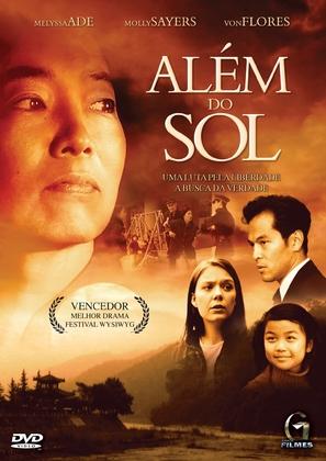 Home Beyond the Sun - Brazilian Movie Cover (thumbnail)