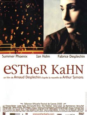 Esther Kahn - French Movie Poster (thumbnail)