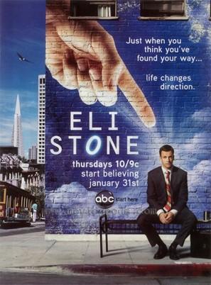 """""""Eli Stone"""" - Movie Poster (thumbnail)"""