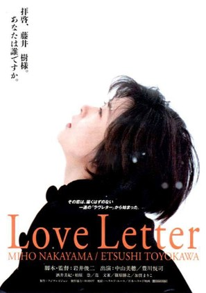 Love Letter - Japanese Movie Poster (thumbnail)