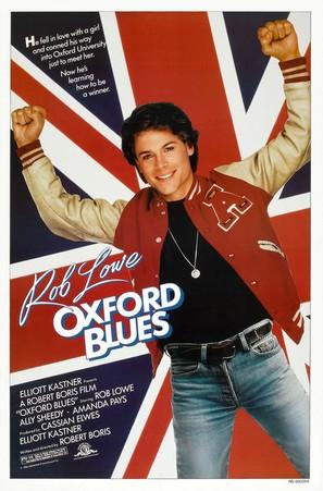 Oxford Blues - Movie Poster (thumbnail)