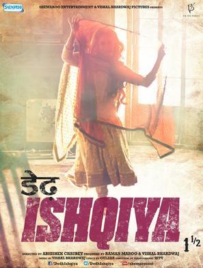 Dedh Ishqiya - Indian Movie Poster (thumbnail)