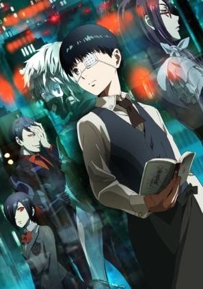 """Tokyo Ghoul"" - Key art (thumbnail)"