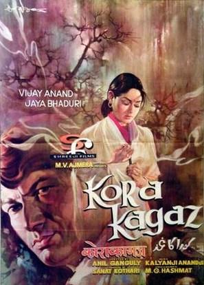 Kora Kagaz - Indian Movie Poster (thumbnail)