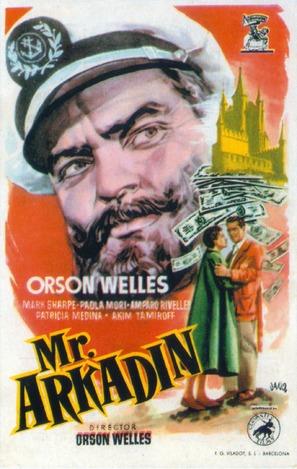 Mr. Arkadin - Spanish Movie Poster (thumbnail)