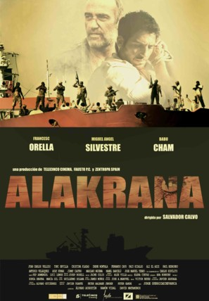 """Alakrana"" - Spanish Movie Poster (thumbnail)"