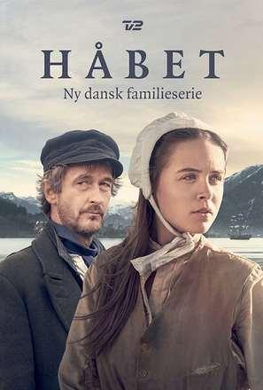 Håbet - Danish Movie Poster (thumbnail)