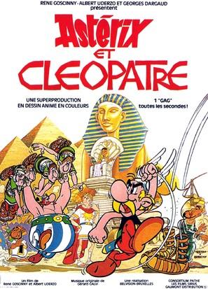 Astérix et Cléopâtre - French Movie Poster (thumbnail)
