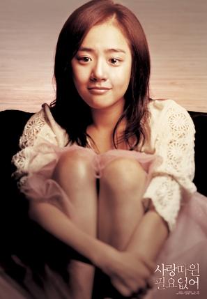 Sarang-ttawin piryo-eopseo - South Korean poster (thumbnail)