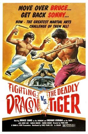 Shen long xiao hu chuang jiang hu - Movie Poster (thumbnail)