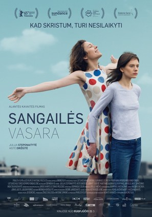 Sangailes vasara - Lithuanian Movie Poster (thumbnail)