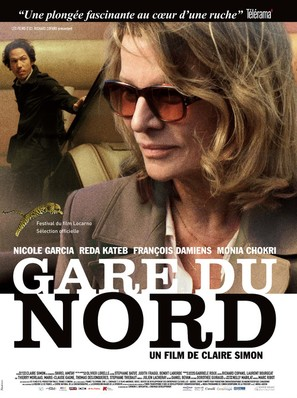 Gare du Nord - French Movie Poster (thumbnail)