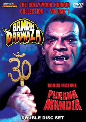Bandh Darwaza - Movie Cover (thumbnail)