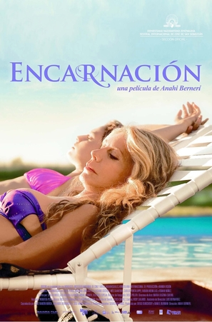 Encarnación - Spanish Movie Poster (thumbnail)
